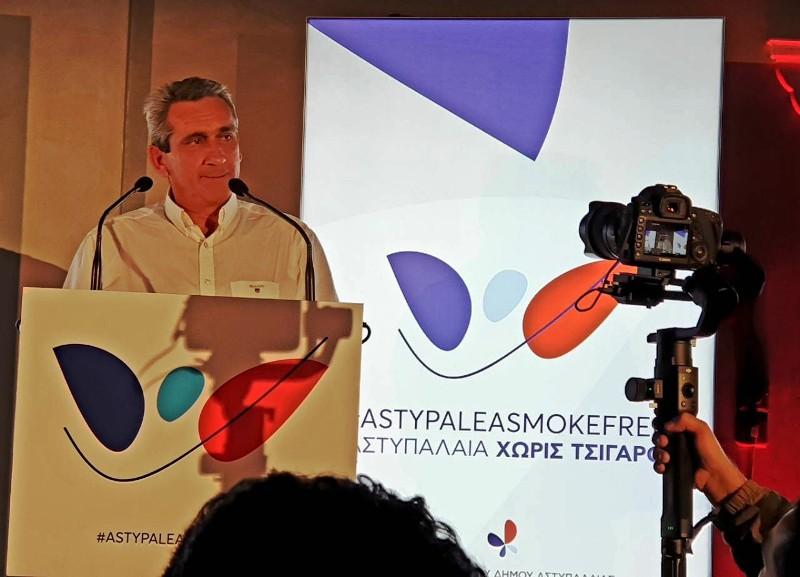 SMOKE-FREE Αστυπάλαια  Το πρώτο ελληνικό νησί που λέει όχι στο τσιγάρο