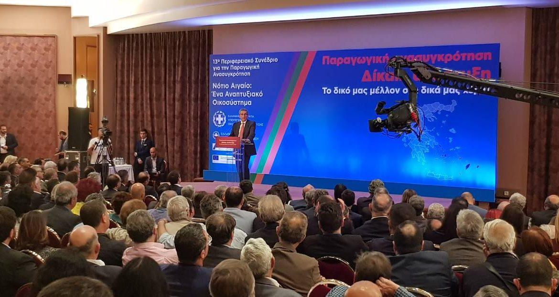 Γιώργος  Χατζημάρκος στον Πρωθυπουργό: «Ακυρώστε το μεταφορικό ισοδύναμο και δώστε πίσω στα νησιά μας τους μειωμένους συντελεστές ΦΠΑ»