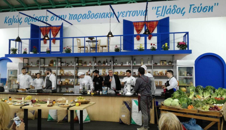 """Στην έκθεση """"Ελλάδος Γεύση""""  συμμετέχει το Νότιο Αιγαίο – Γαστρονομική Περιφέρεια της Ευρώπης 2019 – με παραγωγούς τοπικών προϊόντων από Κυκλάδες και Δωδεκάνησα"""
