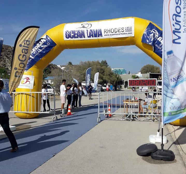 "OCEAN LAVA RHODES 2018: Άλλη μια αθλητική διοργάνωση διεθνούς εμβέλειας, με την ""σφραγίδα"" της  Περιφέρειας Νοτίου Αιγαίου"
