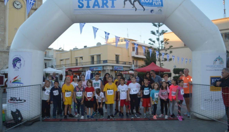 Μεγάλη συμμετοχή στον αγώνα – θεσμό «Kos City Run 2018» που έγινε στην Κω