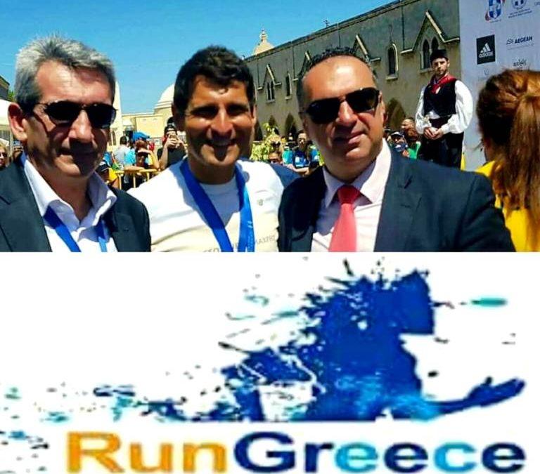 «RUN GREECE»: Στέφθηκε με επιτυχία μία ακόμη μεγάλη αθλητική διοργάνωση