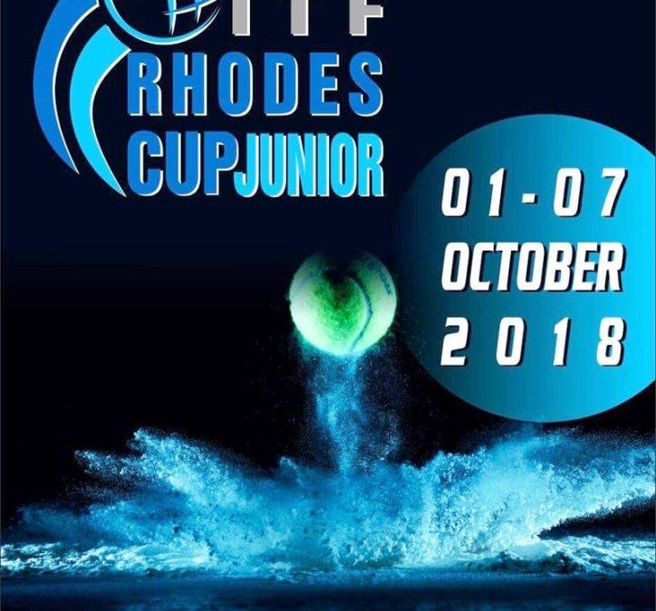 Η Περιφέρεια Νοτίου Αιγαίου συνδιοργανώνει το Παγκόσμιο Τουρνουά Τέννις ITF Junior 2018 'Rodos Cup' από 1η – 7 Οκτωβρίου στην Ρόδο