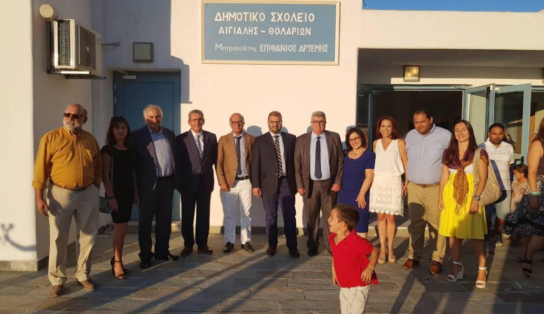 Στο νησί του απέραντου γαλάζιου ο Περιφερειάρχης, Γιώργος Χατζημάρκος, εγκαινίασε το νέο σχολικό συγκρότημα Νηπιαγωγείου – Δημοτικού Σχολείου Αιγιάλης Αμοργού