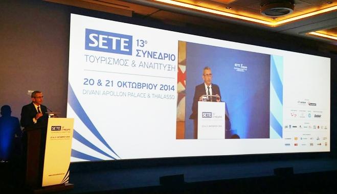 Ομιλία Περιφερειάρχη Νοτίου Αιγαίου κ. Γιώργου Χατζημάρκου  στο 13ο Συνέδριο του ΣΕΤΕ 20 & 21 Οκτωβρίου 2014