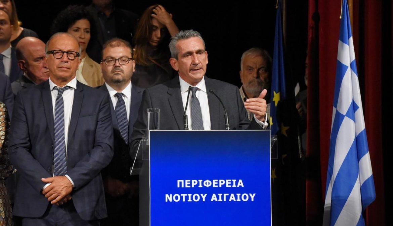 Ομιλία του Περιφερειάρχη Νοτίου Αιγαίου, Γιώργου Χατζημάρκου στην τελετή ορκωμοσίας του νέου Περιφερειακού Συμβουλίου