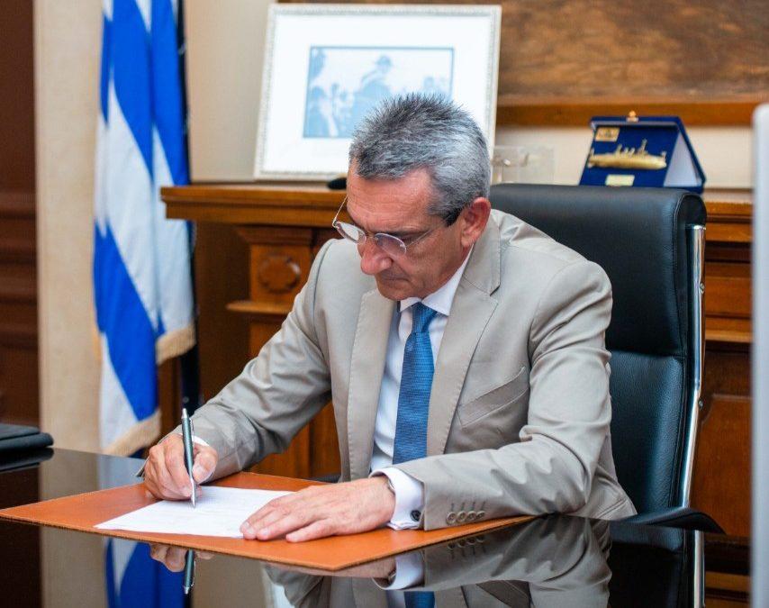 Αύξηση χρηματοδότησης του Κέντρου Κοινότητας Δήμου Νάξου  & Μικρών Κυκλάδων από την Περιφέρεια Νοτίου Αιγαίου