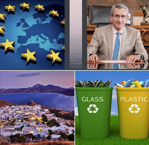 Πράσινο Σημείο και Γωνιές Ανακύκλωσης αποκτά η Μήλος, με ευρωπαϊκούς πόρους της Περιφέρειας Νοτίου Αιγαίου