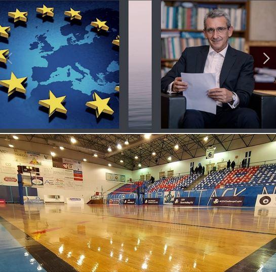 Έγκριση υπογραφής σύμβασης για την ενεργειακή αναβάθμιση του κλειστού γυμναστηρίου Δήμου Θήρας