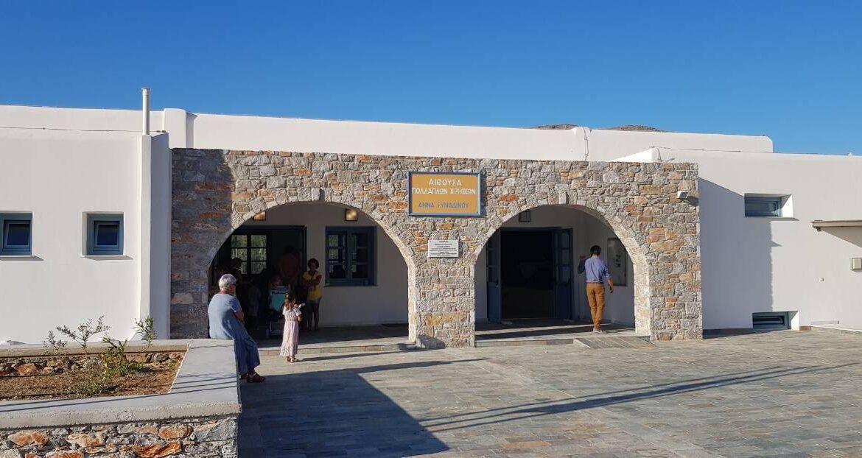 Υπαίθριο θέατρο στο Δημοτικό Σχολείο Αιγιάλης Αμοργού, με ευρωπαϊκούς πόρους της Περιφέρειας