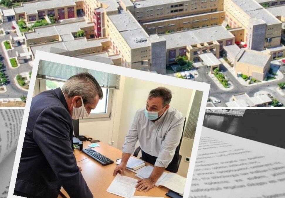 Συνεχής η έμπρακτη υποστήριξη της Περιφέρειας Ν. Αιγαίου  στο Γενικό Νοσοκομείο Ρόδου