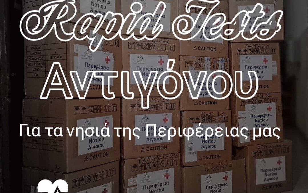 Διαγνωστικά τεστ ταχείας ανίχνευσης αντιγόνου (rapid tests) παρέδωσε η Περιφέρεια σε Κάρπαθο και Κάσο
