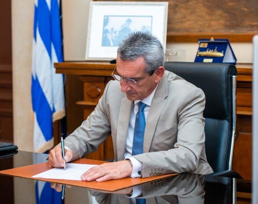 """Πρόσκληση για την υποβολή προτάσεων στη δράση """"Επιχορήγηση Φορέων Κοινωνικής και Αλληλέγγυας Οικονομίας"""" της Περιφέρειας Νοτίου Αιγαίου"""
