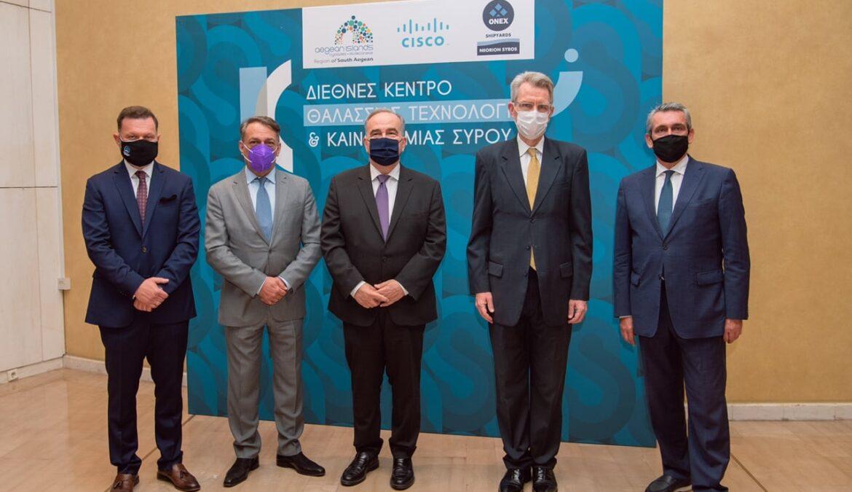 Υπογραφή Μνημονίου  Συνεργασίας μεταξύ Περιφέρειας Ν. Αιγαίου, Cisco και ΟΝΕΧ, με σκοπό τη δημιουργία Διεθνούς Κέντρου Θαλάσσιας Τεχνολογίας & Καινοτομίας